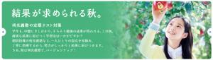 学習塾なら個別指導の明光義塾|日本最大規模の個別指導塾のメインビジュアル画像