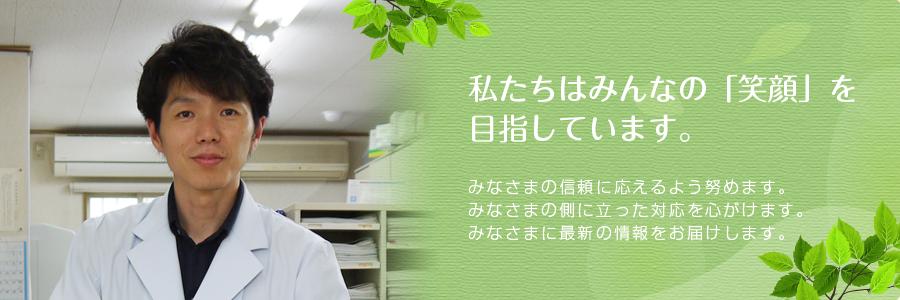 有限会社ヨコタのメインビジュアル画像