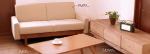NOCE【ノーチェ】のメインビジュアル画像
