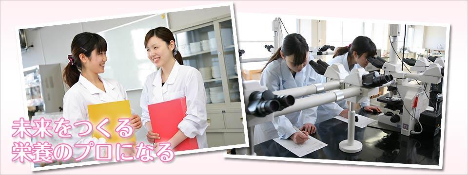 長野女子短期大学のメインビジュアル画像