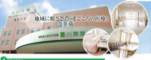 豊川病院のメインビジュアル画像