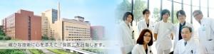 川崎医科大学腎臓・高血圧内科のメインビジュアル画像