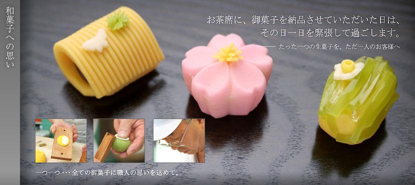 山本総本店のメインビジュアル画像