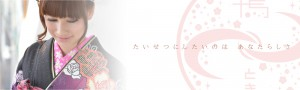 FURISODE STYLE TOKIYAのメインビジュアル画像