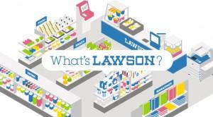 Lawsonのメインビジュアル画像