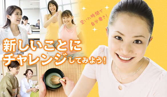 女子力レッスン.comのメインビジュアル画像