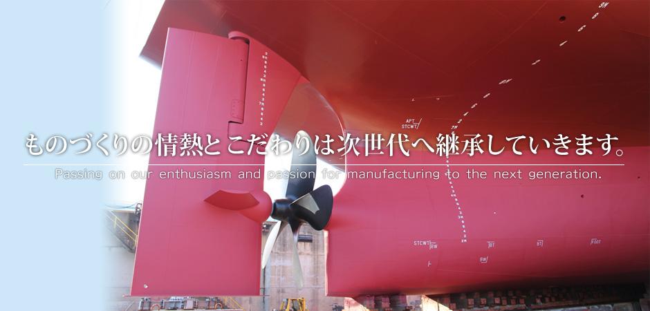 尾道産業株式会社のメインビジュアル画像