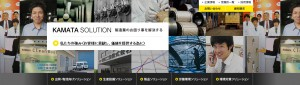 蒲田工業のメインビジュアル画像