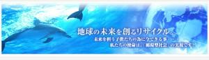 株式会社 クレス名古屋のメインビジュアル画像