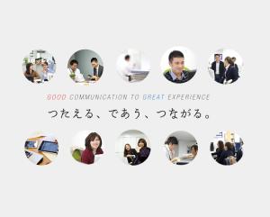 株式会社ワークス・ジャパンのメインビジュアル画像