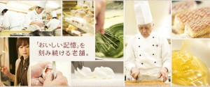 瀬川菓子舗のメインビジュアル画像