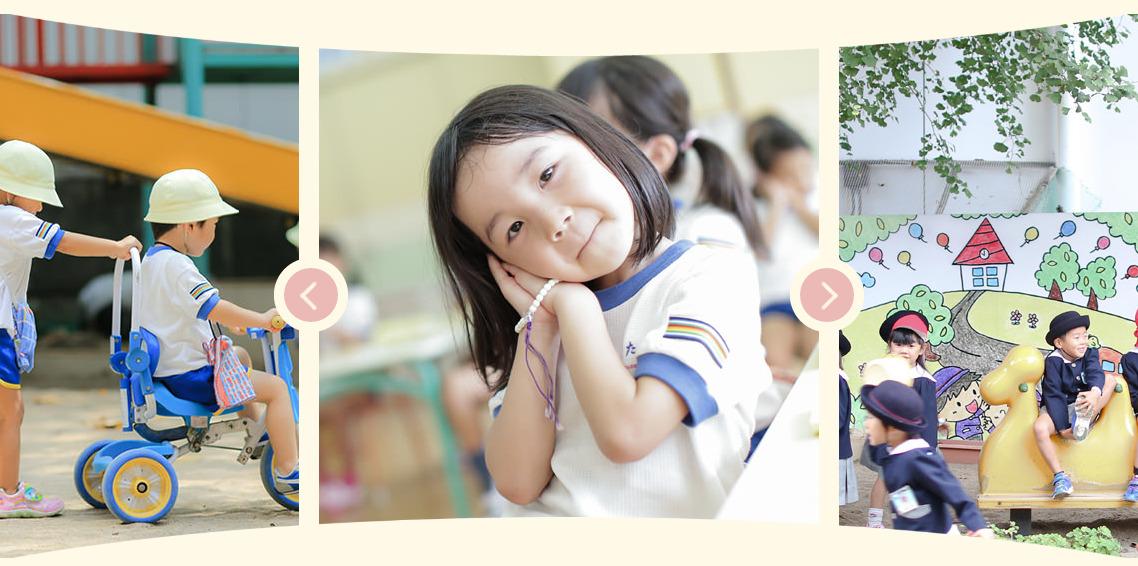 たかみ幼稚園のメインビジュアル画像