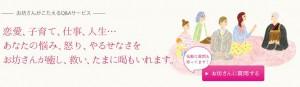 hasunoha(ハスノハ)のメインビジュアル画像