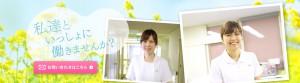 兵庫県立塚口病院のメインビジュアル画像