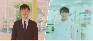 日研フード株式会社 採用サイトのメインビジュアル画像