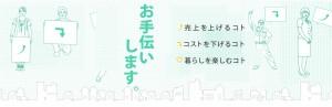 青葉印刷株式会社のメインビジュアル画像