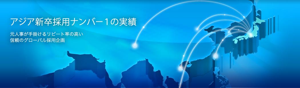 ジョブテシオ株式会社のメインビジュアル画像