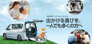 株式会社オーテックジャパンのメインビジュアル画像
