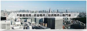 株式会社NGKのメインビジュアル画像
