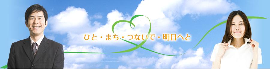新潟日報サービスネットのメインビジュアル画像