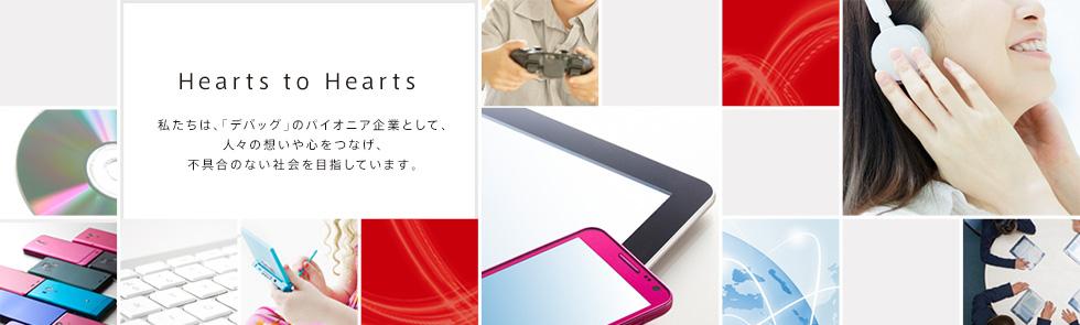 株式会社デジタルハーツのメインビジュアル画像