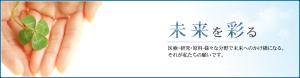セティ株式会社のメインビジュアル画像