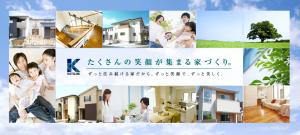 勝美住宅のメインビジュアル画像