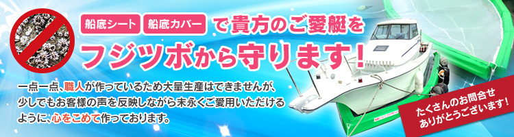 有限会社 広谷商店のメインビジュアル画像