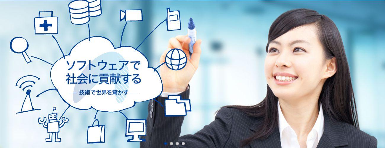 株式会社アープのメインビジュアル画像