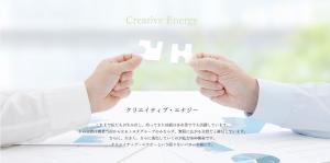 豊ハイテック株式会社 のメインビジュアル画像