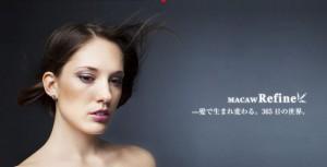 Refine MACAWのメインビジュアル画像