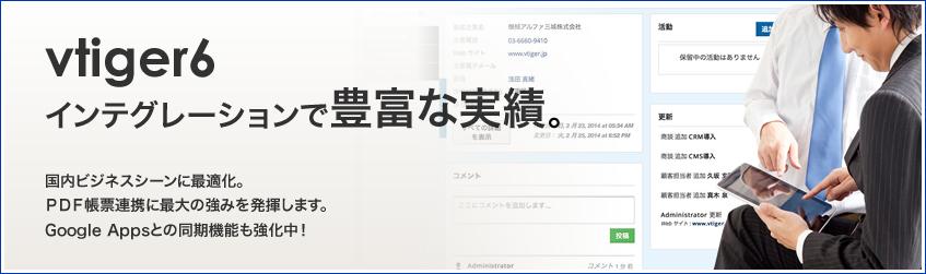 オープンマインドLLCのメインビジュアル画像