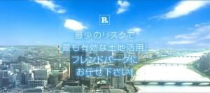 株式会社 新総企のメインビジュアル画像
