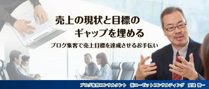 株式会社エーゼットコンサルティングのメインビジュアル画像