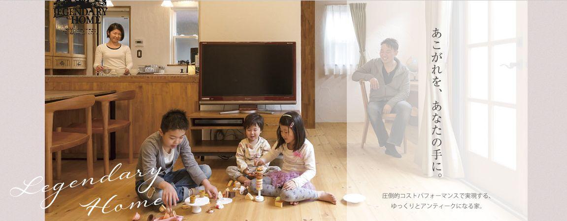 株式会社Vie House-レジェンダリーホーム埼玉中央のメインビジュアル画像