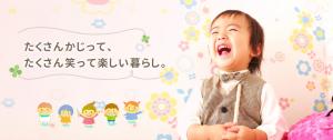 アップル小児矯正歯科のメインビジュアル画像
