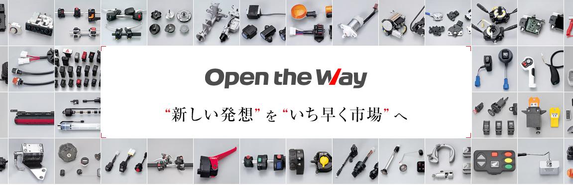 朝日電装株式会社のメインビジュアル画像