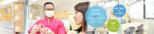 蒲郡市、岡崎市(幸田町)で矯正歯科ならポプラ矯正歯科のメインビジュアル画像